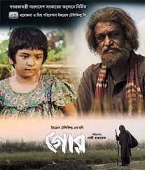 গাজি রাকায়েত পরিচালিত 'দ্য গ্রেভ'  ১৪ মে বানিজ্যিক ভাবে হলিউডে মুক্তি পাচ্ছে